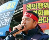 """""""김승연 한화 회장이 직접 노조파괴 중단 …"""